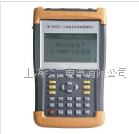 LYXW9000三相电流不平衡测试仪 LYXW9000