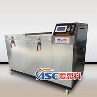 刀具深冷处理 ASC-SLX-324