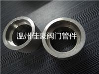 不锈钢液压管件,承插焊弯头,三通,四通,管箍,活接头,支管台,直通管接头 GB/T14383.1,GB/T14626.1,GB/T19326,B16.11