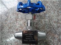 J61Y-320I,J61Y-320V,J61Y-320P不锈钢合金钢高温高压电力用针型截止阀 J61Y-320V
