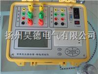 FTT-4061变压器容量及空负载特性测试仪