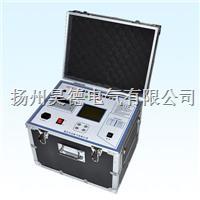 HCKD-II真空度测试仪
