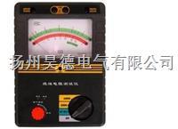 GOZ-2565指针式绝缘电阻测试仪