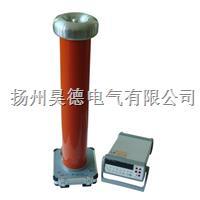 EDFC-150电容分压器高压测量系统