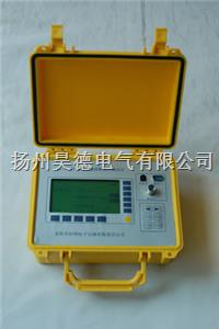 EDHZC-3电缆故障综合测试仪