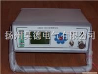 ED0501FSF6微水测试仪