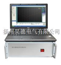 HTBX-H变压器绕组变形测试仪