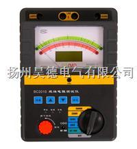 BC2010智能双显绝缘电阻测试仪