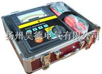 BC2550高压绝缘电阻测试仪