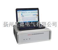 GWRB-II变压器绕组变形测试仪