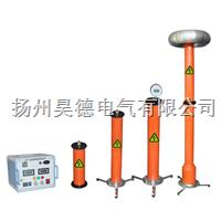 GWZG-I系列直流高压发生器