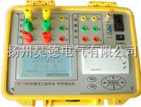 YT1000型有源变压器特性容量综合测试仪