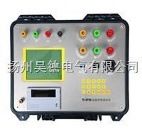 TH-GP100线路参数测试仪