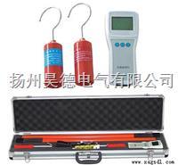 EC-6000型语言无线高压核相器