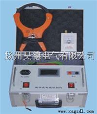 FCR带电电缆识别仪