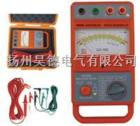 HB5805 绝缘电阻测试仪