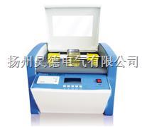 HB9601-1 绝缘油介电强度测试仪