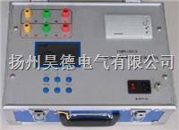 HDBB-2000变比测试仪