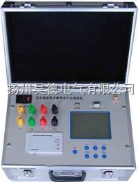 HDKC-5536有载开关测试仪