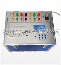 L3340三通道助磁变压器直流电阻测试仪