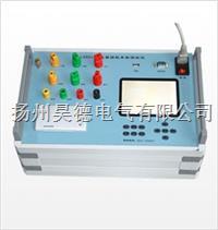 L9902工频线路参数测试仪