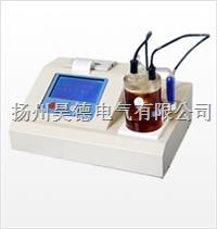 L9710微量水份测定仪