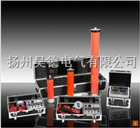 SDZF系列直流高压发生器