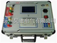 HJBC全自动变比测试仪