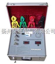YTC317接地线成组直流电阻测试仪