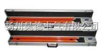 YTC950系列高压语音核相器