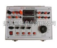JBC-II 继电保护测试仪