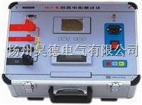 HLY-III(100A/200A) 回路电阻测试仪
