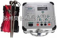 MS-2571 接地电阻测试仪
