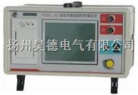 MSBL-III 氧化锌避雷器测试仪