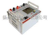 MS-506A 发电机转子阻抗测试仪