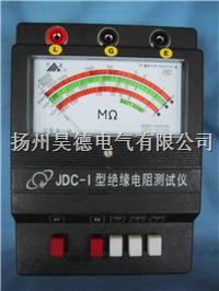 JDC系列  绝缘电阻测试仪
