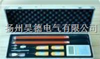 WHX-300B型无线核相仪