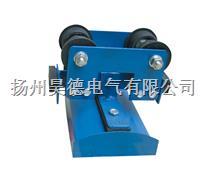 HC-Ⅴ工字钢滑车(台车)