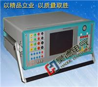 HD660微機繼電保護測試儀