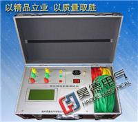 HDXH-II變壓器損耗參數測試儀