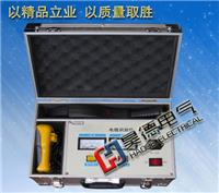HD9005电缆识别仪