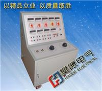 HDGK-II低壓開關柜通電試驗臺