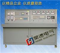 HDTX-IV变压器特性综合测试台