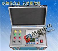 HD-2020S三相直流電阻測試儀