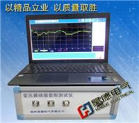 HD-800A變壓器繞組變形測試儀