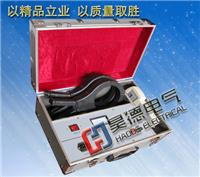 HD9005S帶電AG直播app