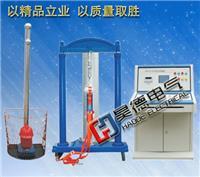 HD-2T电力安全工器具力学性能试验机