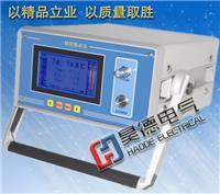 HD3000A型SF6微水測試儀