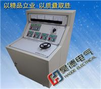 HDGK-I高低压开关柜通电试验台