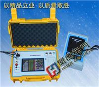 YBL-IV无线氧化锌避雷器测试仪